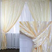 Готовый комплект штор для гостиной плотные Украина