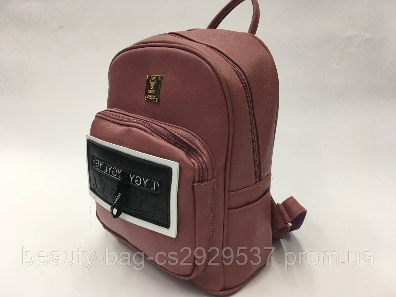 Рюкзак молодежный N603 темно-розовый