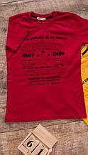 Футболка для мальчика Superdry 4. Размер 14 (164 см)