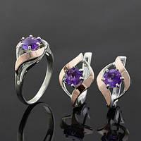 Какие серебряные украшения с полудрагоценными камнями подходят для подарка бабушке?