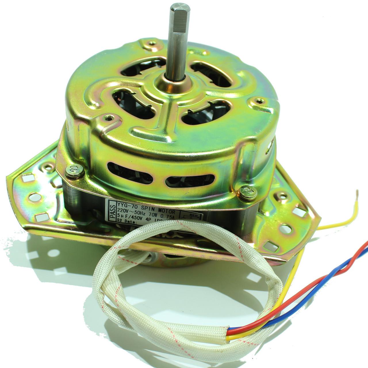 Мотор центрифуги Saturn YYG-70 (медная обмотка)