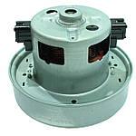 Двигатель, Мотор для пылесоса Samsung,1800Вт (D-135mm, H=120mm)