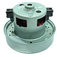 Мотор 1800W для пылесоса SAMSUNG (D-135mm, H=120mm)
