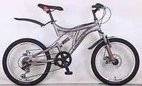 """Велосипед горный Crosser Smart-1 20"""" grey"""
