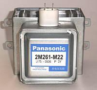 Магнетрон микроволновой печи 2M261-M22 (Не инверторный), фото 1