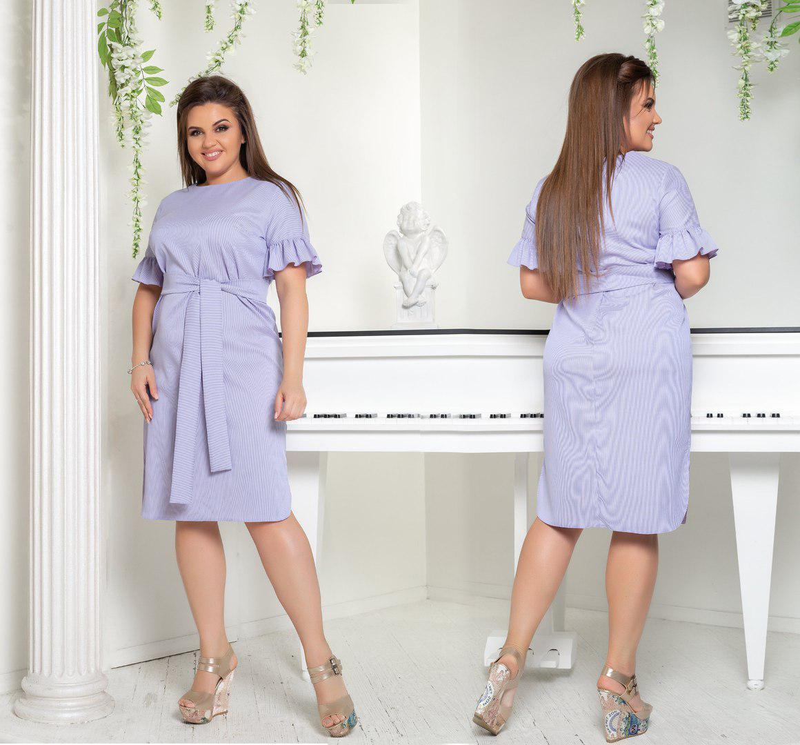 3d78bd0f1a7 Платье женское