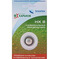 Ножевая пара НХ 8 для электробритвы Новый Харьков