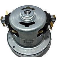 Двигатель 1200W  для пылесоса универсальный