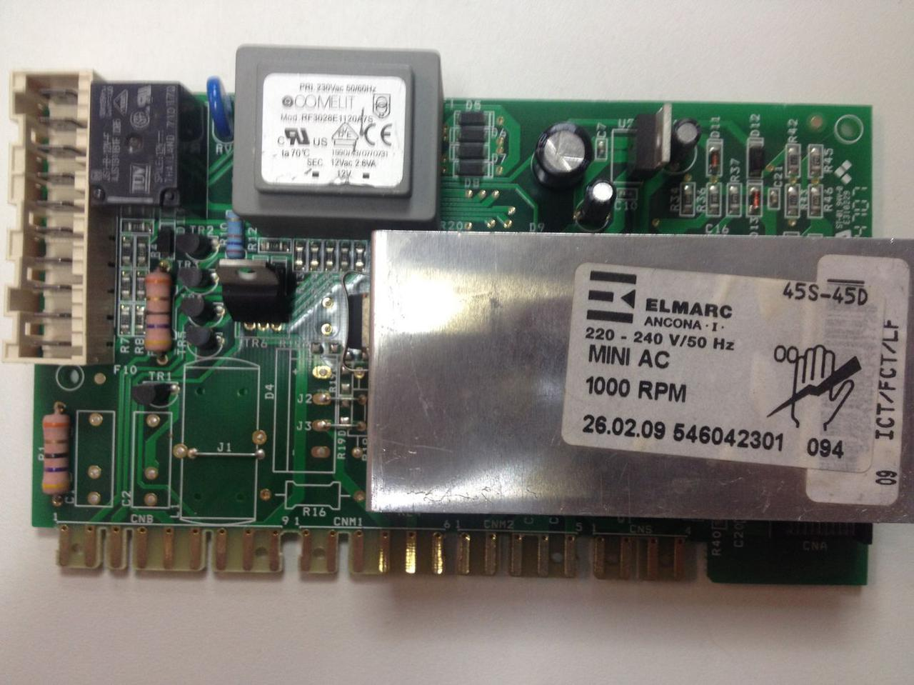Модуль (плата управления) стиральной машины Ardo 546042300