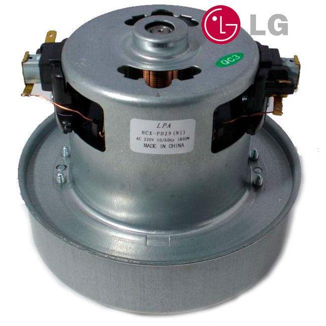 Двигатель LG 1800W для пылесоса (D=130mm, H=115mm)
