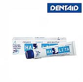 HALITA зубная паста против неприятного запаха изо рта, 75 мл