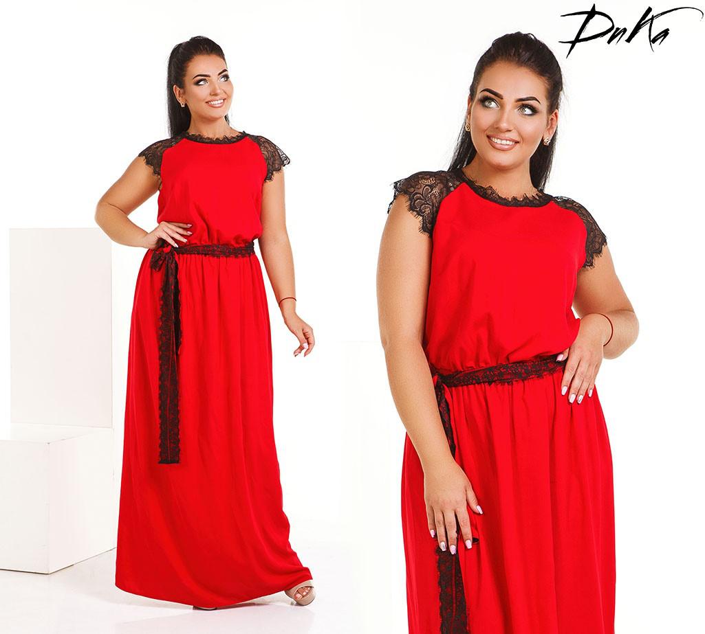 de4dcf4c8a6 Красное платье в пол с гипюровым поясом  продажа