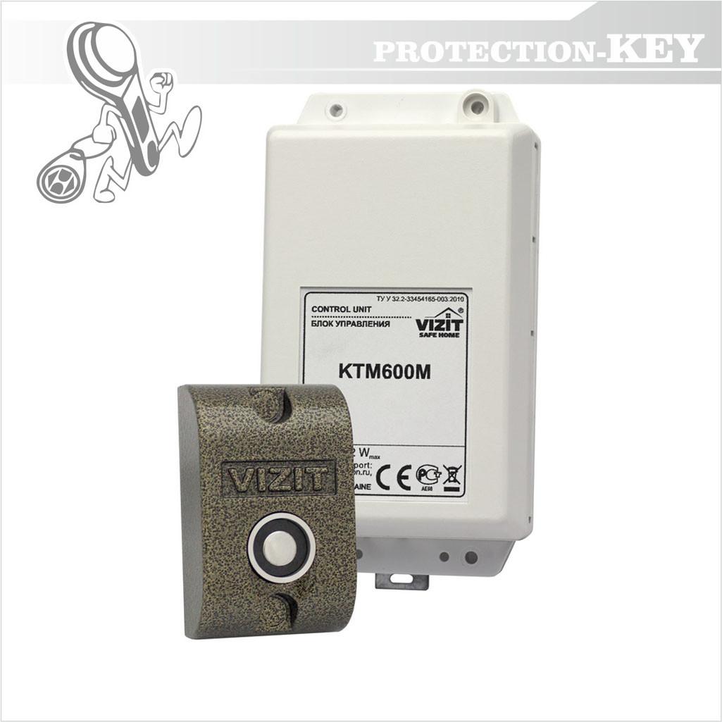 Контроллер Vizit KTM600М