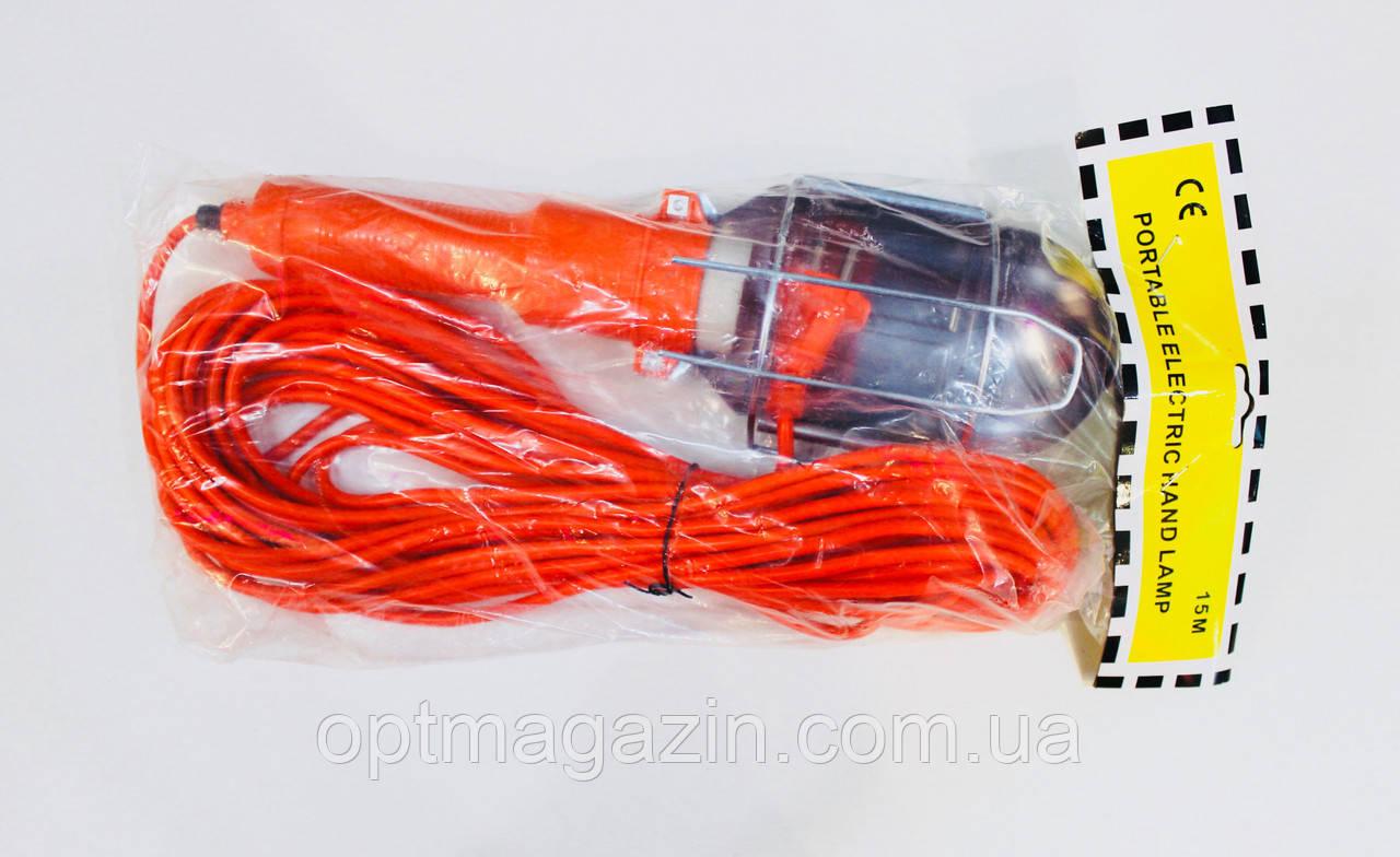 Лампа переносна гаражна 15м помаранчева