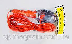 Лампа переносная гаражная 15м оранжевая