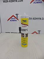 Жаростойкий герметик 1200c, фото 1