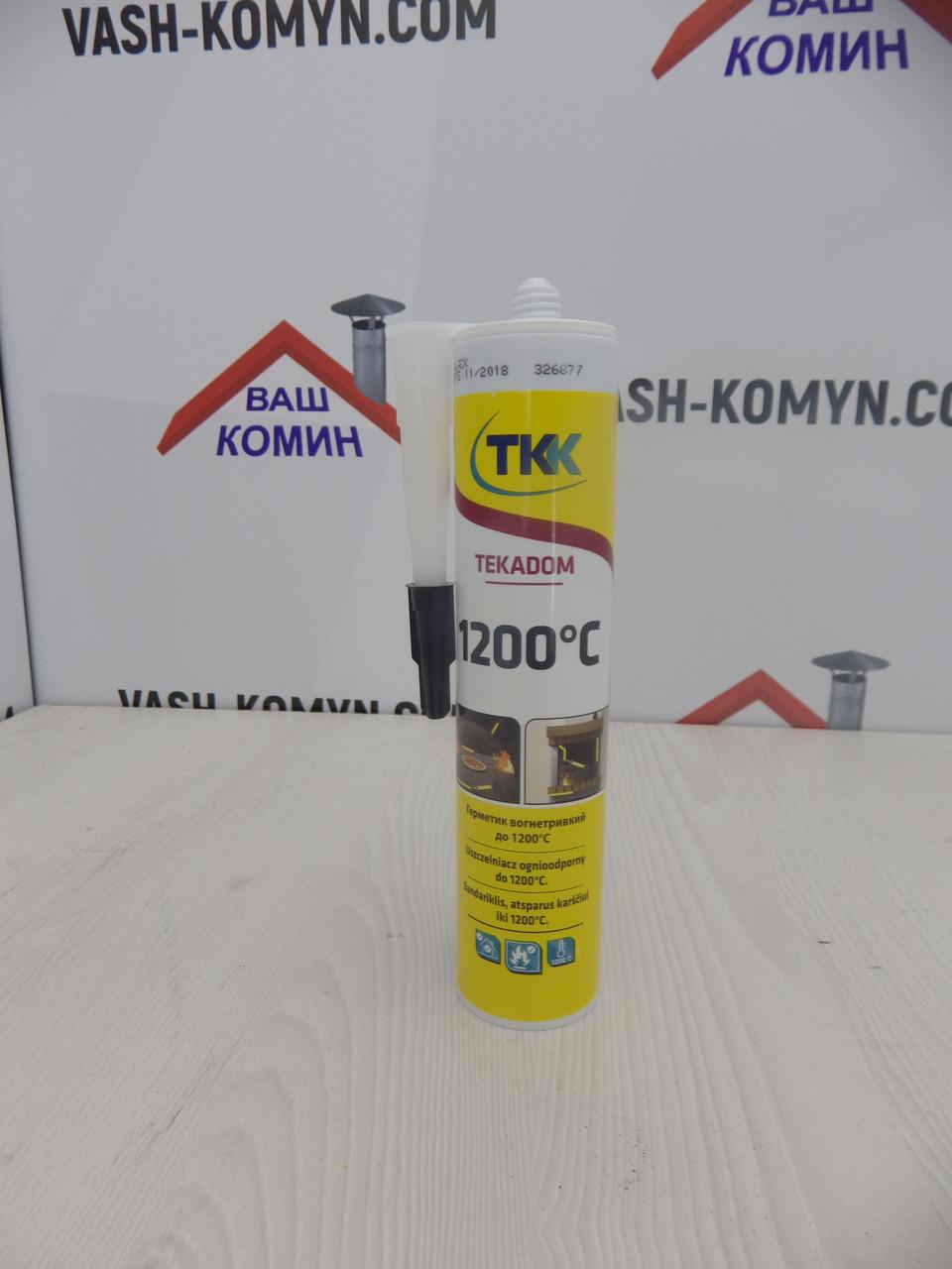 Жаростойкий герметик 1200c