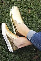 Слипоны под золото из натуральной кожи 36р