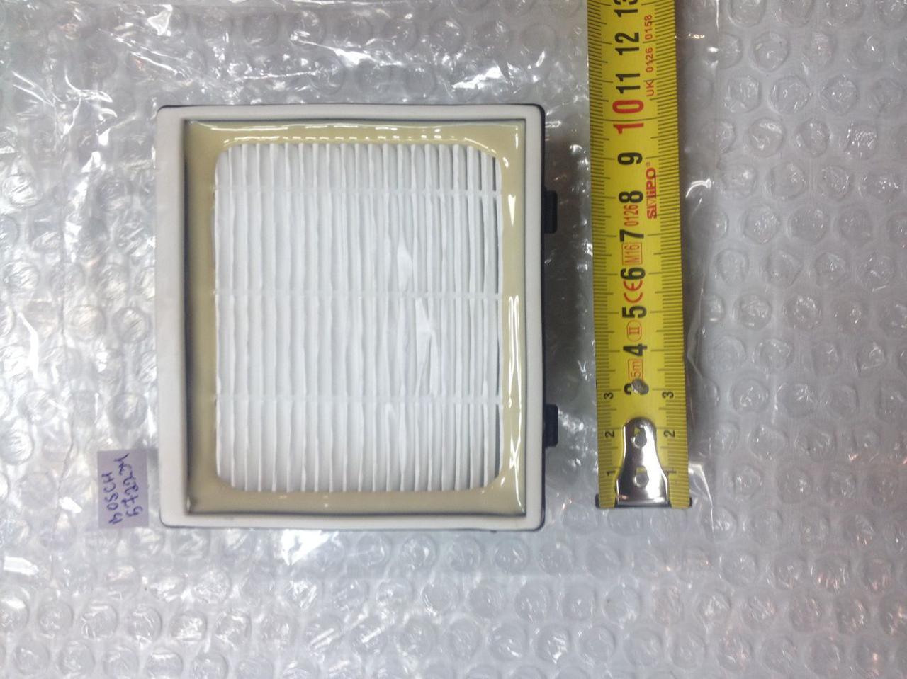 Фильтр HEPA Bosch 572234 для пылесоса
