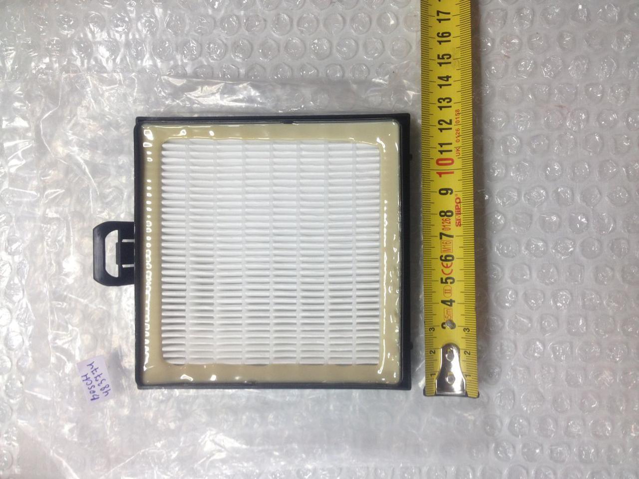 Фильтр HEPA Bosch 483774 для пылесоса