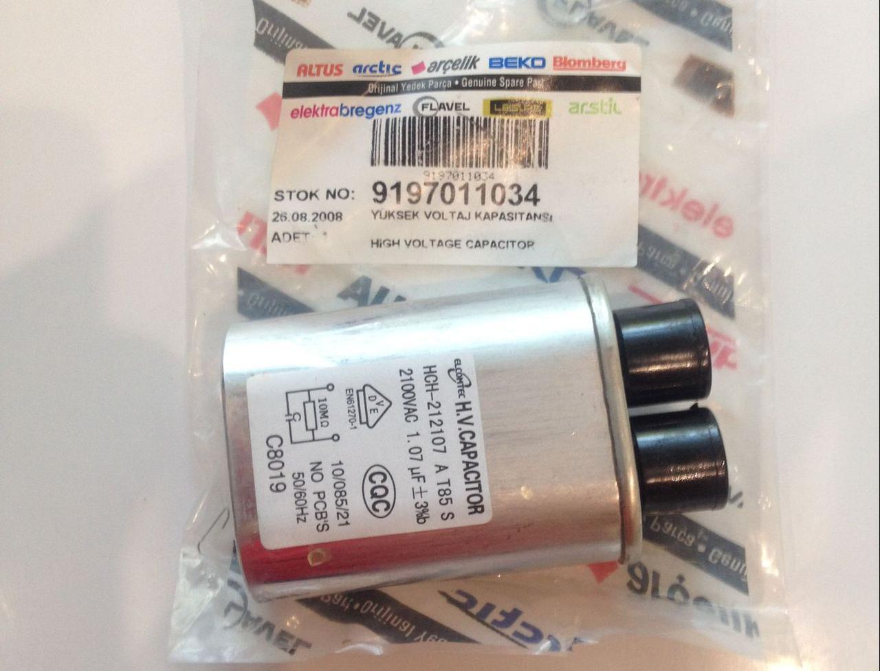 Конденсатор для микроволновых печей (СВЧ) 1.07mF / 50/60Hz / 2100VAC - 9197011034