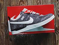 Кроссовки мужские кеды в стиле Nike Серые ,белый знак (размеры в описании)