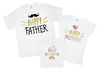 """Футболки семейные для мамы, папы и дочки """"happy father lovely daugter"""" Family look"""