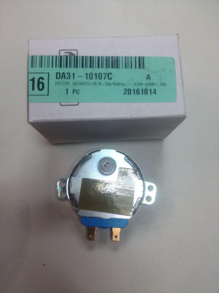 Двигатель заслонки для холодильника Samsung (Самсунг) DA31-10107C