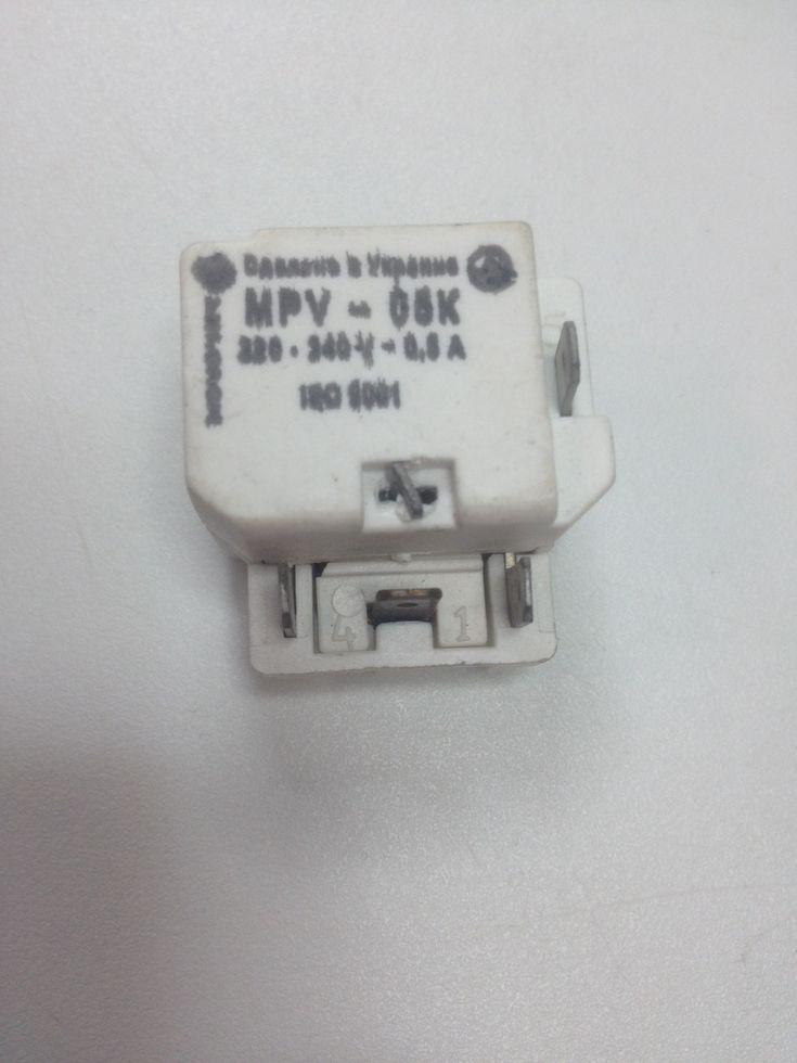 Реле пусковое MPV 0.5 А для холодильников Норд Оригинал