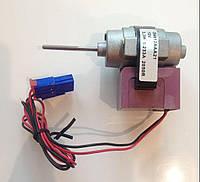 Мотор вентилятора обдува для холодильника  No-Frost D4612AAA21 DC 13V, фото 1