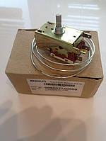 Терморегулятор для 2-х камерного холодильника Beko 9002750900, фото 1