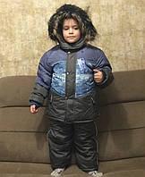 Зимний комплект для мальчика Буквы 30-32 размер