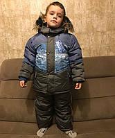 Зимний комбинезон для мальчика Буквы 26-32 размер