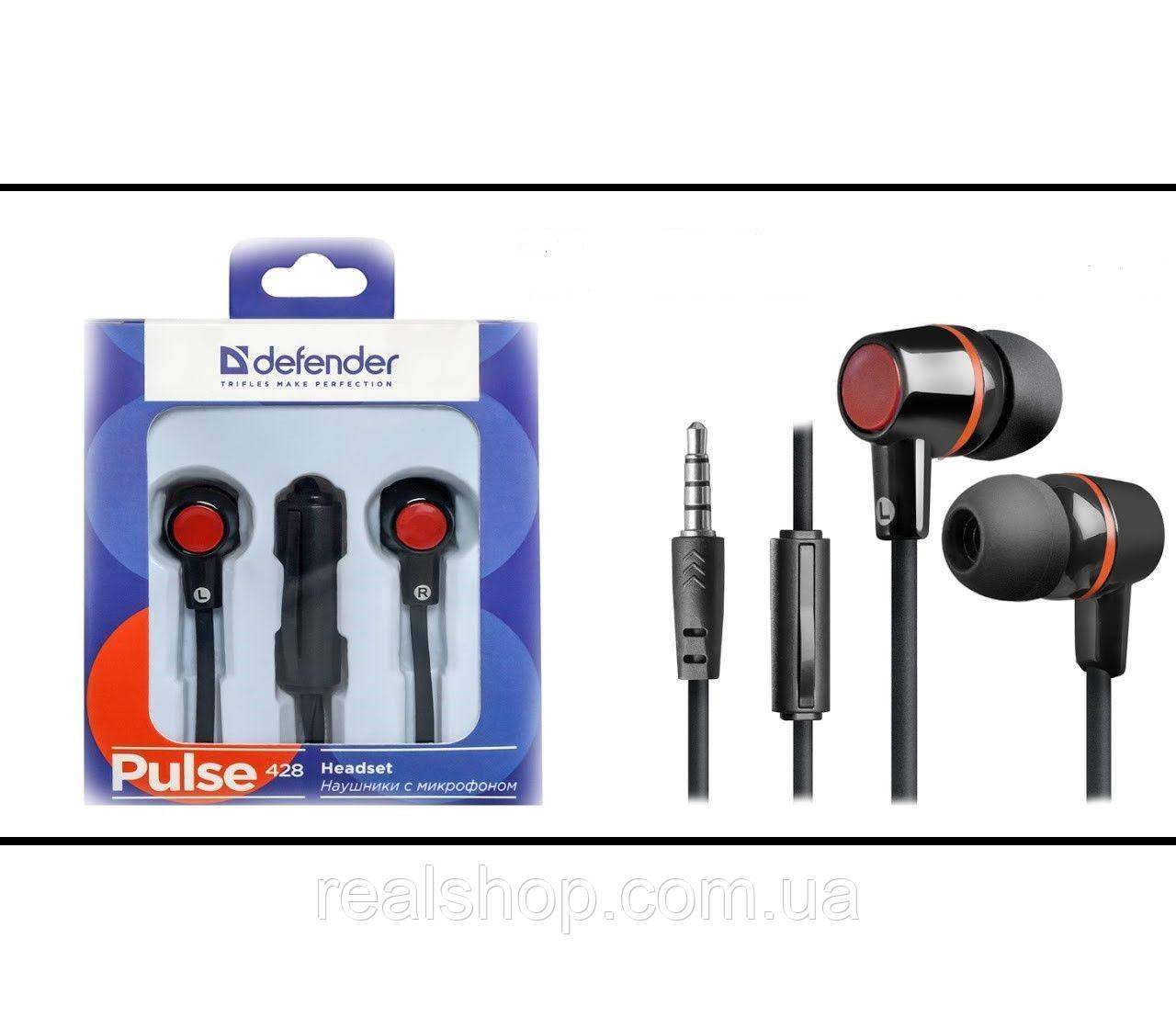 Defender Pulse 428 Black