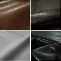 Искусственная мебельная кожа Зенит Zenit
