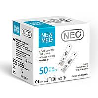 Тест-полоски Neo №50 (NewMed), фото 1