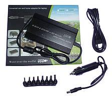 Зарядное устройство с автозарядкой  для ноутбука .