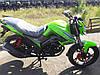 Мотоцикл SP 200R-27(200см3, 4т)