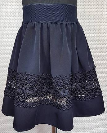 Юбка темно-синяя школьная с  кружевом вставка р. 134-152, фото 2