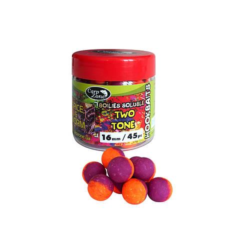 Бойлы насадочные пылящие Boilies Soluble Two Tone Hookbaits Spice & Worm (Специи Червь)