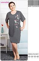 Ночная сорочка (туника) большого размера VIENETTA