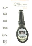 02-06-16. FM модулятор +  microSD, KD-201