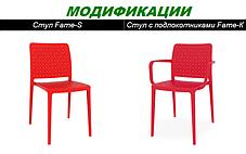 Стул Fame-K пластик Красный (Papatya-TM), фото 3