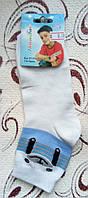 Шкарпетки для хлопчика 7-9 років