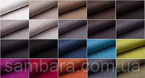 Мебельная обивочная ткань рогожка Этна ETNA