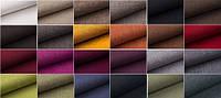 Мебельная обивочная ткань рогожка Люкс Lux