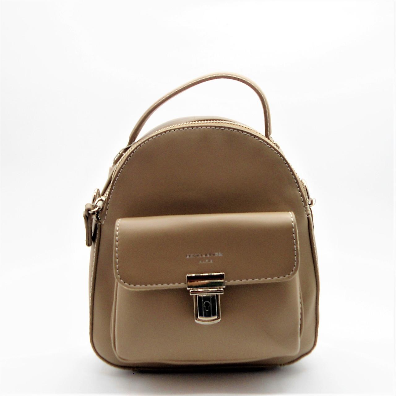 090e8b23f9fc Женский рюкзак David Jones из экокожи бежевого цвета YEU-531309 ...