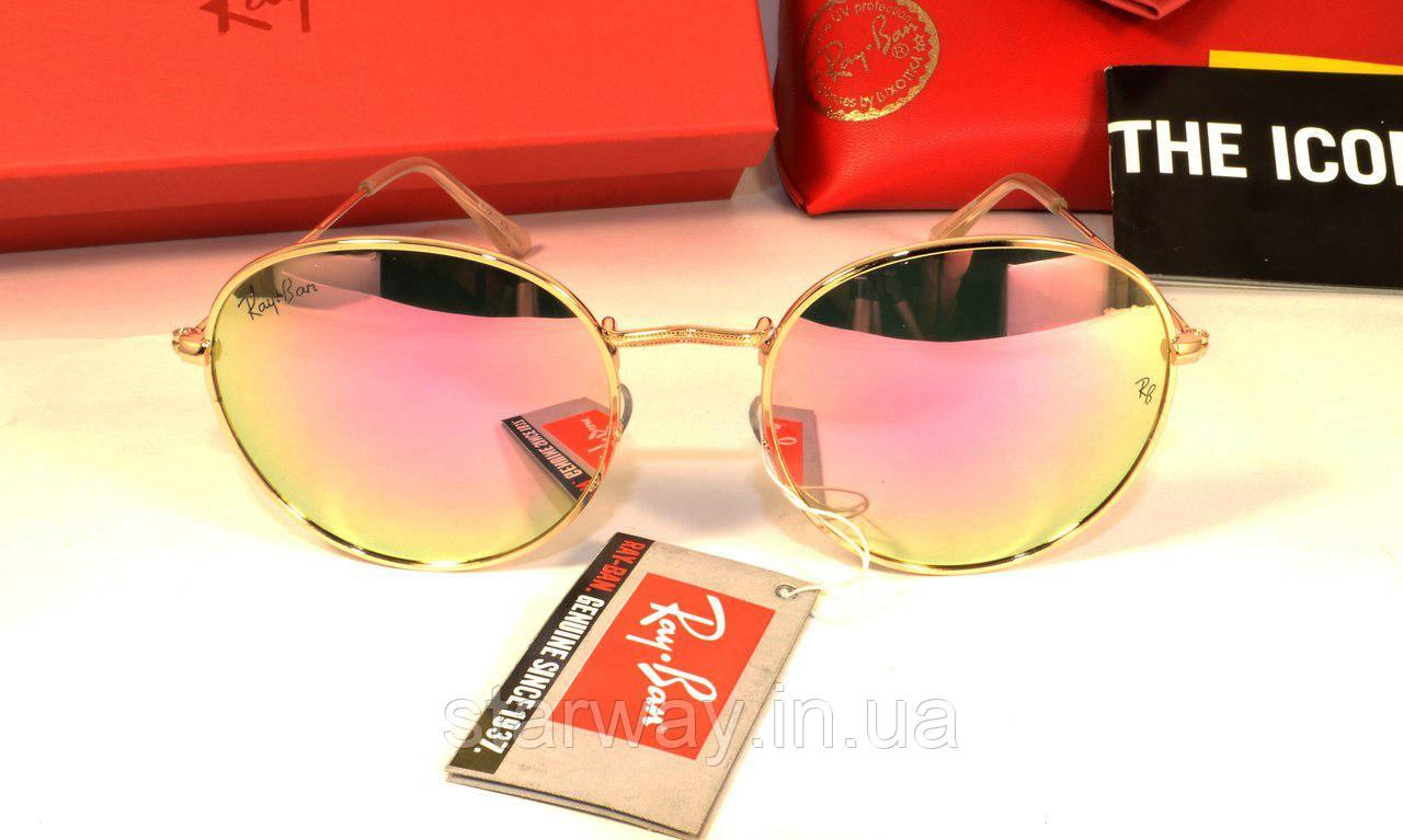 Солнцезащитные очки Ray Ban Baron | Защита UV 400 | Топ