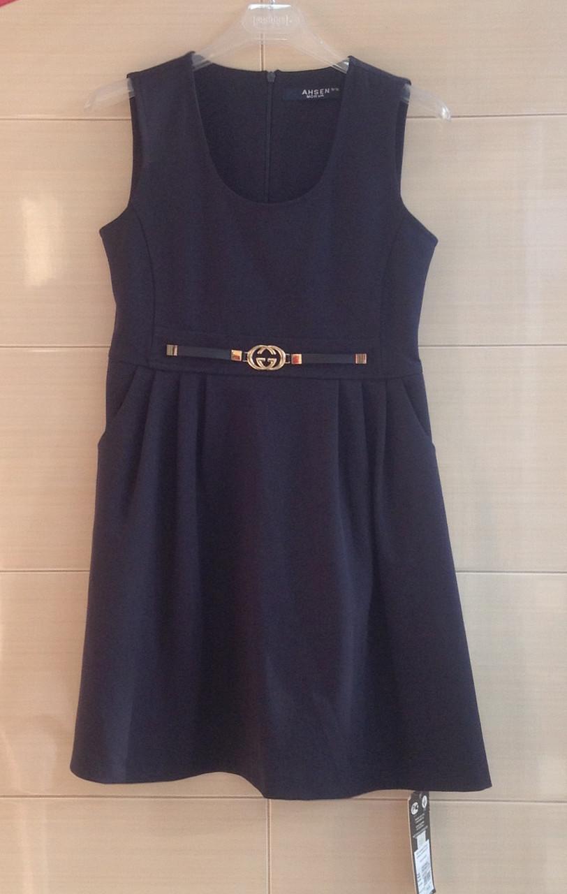 Сарафан школьный синий Ahsen с круглым вырезом и украшением по талии