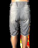 Шорты мужские с косыми карманами fb 3402, фото 2